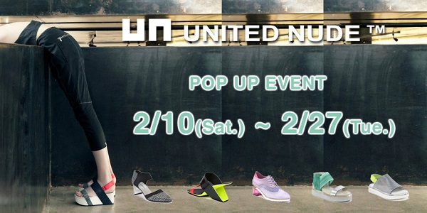 UNITED NUDE POP UPイベント